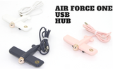 AIR FORCE ONE 4 Port USB Hub