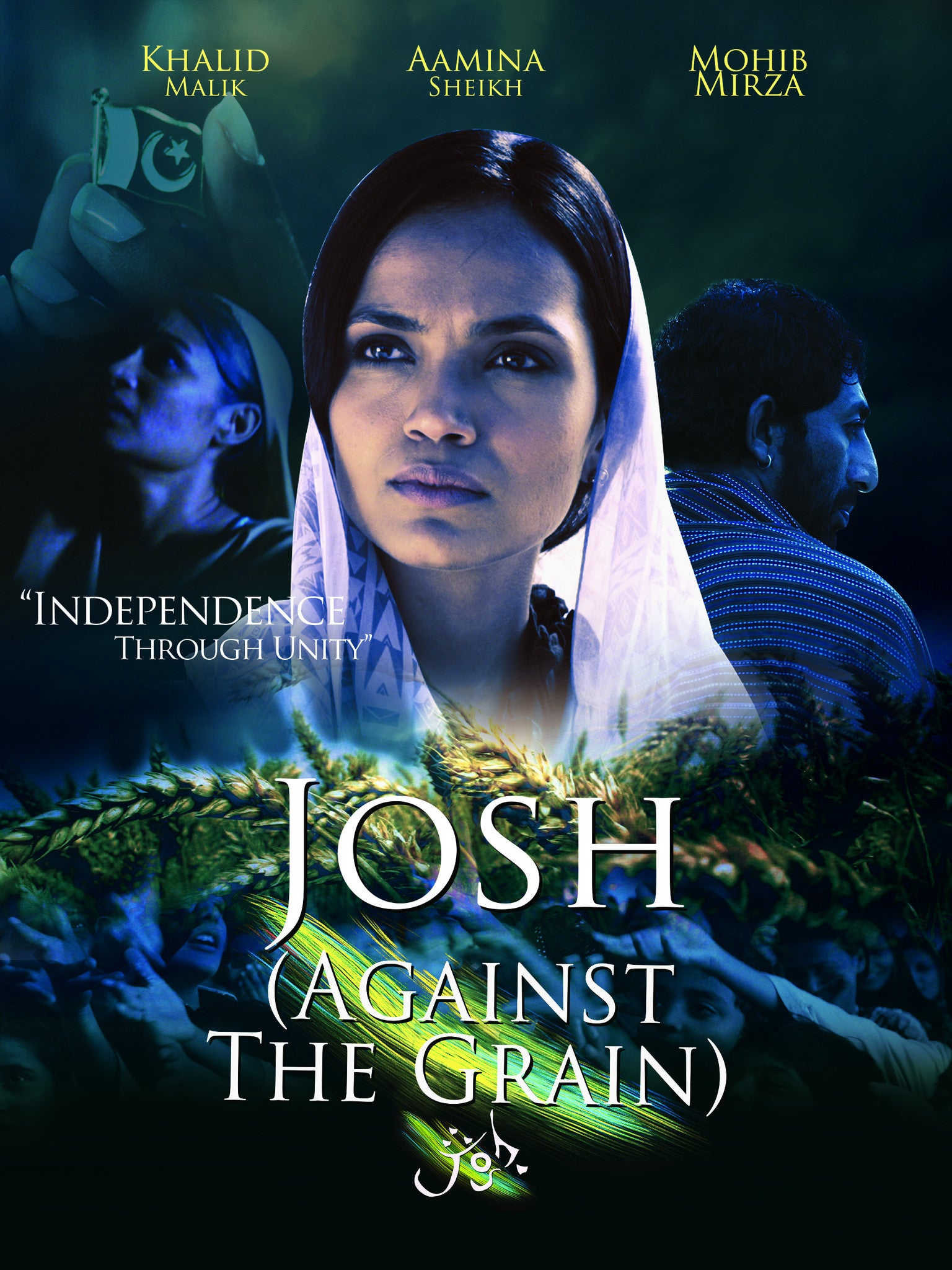 Josh (Against the Grain) - DIL