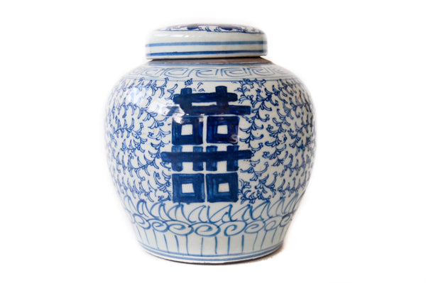 Large Blue + White Ginger Jar - Double Happiness