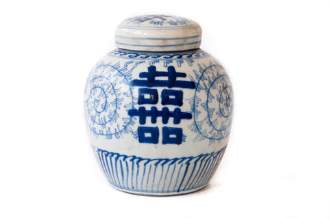 Blue + White Ginger Jar - Double Happiness