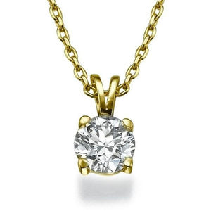 "0.4 Carat 14K White Gold Diamond ""Una"" Pendant"