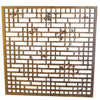 "Antique Chinese Window Screen (54"" x 54"")"