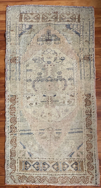 "Rug B13305 Vintage Turkish Rug (1' 10""x 3' 7"")"