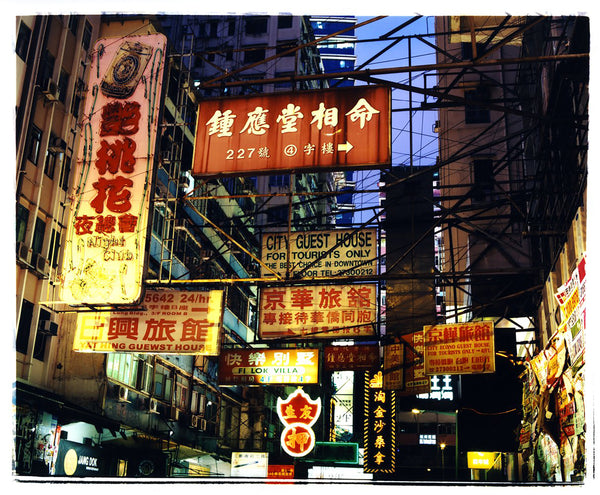 Best Choice in Downtown, captured by Richard Heeps in Kowloon in 2016, this piece perfectly captures the layers of Hong Kong. As a photographer Richard is always looking at what truly represents a place and when you think of Hong Kong the streets and overcrowded signs come to mind. The signs are no longer allowed to be added to so in time this effect will become something of the past.