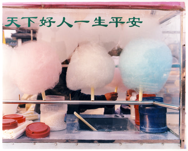 Candy floss street food truck in China.