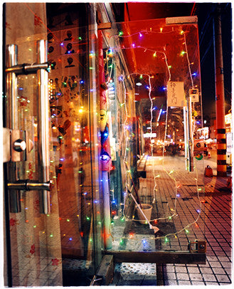 Fairy Lights, Xuzhou, Jiangsu, 2013