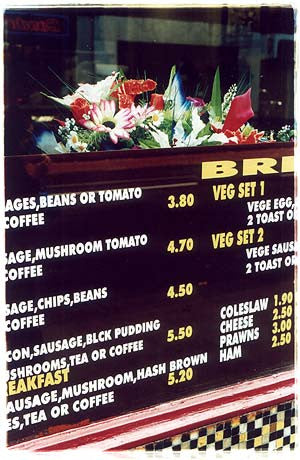 Menu - Cafe, Grays Inn Road, London 2004