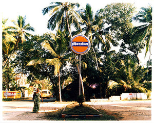 Indian Oil (Day), Kerala, 2013