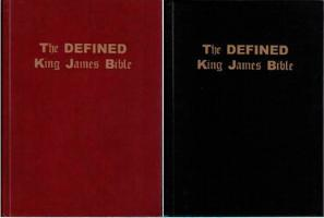 The Defined King James Bible  - Medium Print (Hardback, Black Letter)