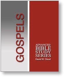 The Four Gospels (Advanced Bible Study Series)