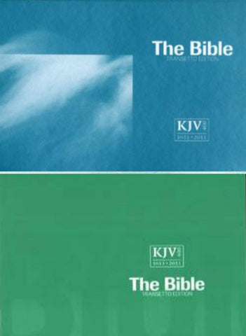 Cambridge Transetto Text KJV Bible