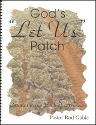"God's ""Let Us"" Patch - Book Heaven - Challenge Press from CHALLENGE PRESS"