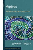 "Motives - ""Why Do I Do the Things I Do?"" (Booklet) - Book Heaven - Challenge Press from P & R PUBLISHING COMPANY"
