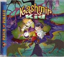 The Kashmir Kid (CD) - Book Heaven - Challenge Press from MAJESTY MUSIC, INC.