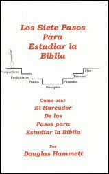 The Seven Steps Of Bible Study- Using the Bible Study Steps Tool (Spanish) - Book Heaven - Challenge Press from CHALLENGE PRESS