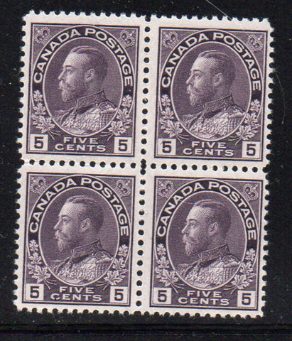 Canada Scott  112 1922 5c violet G V Admiral stamp block of 4 mint NH