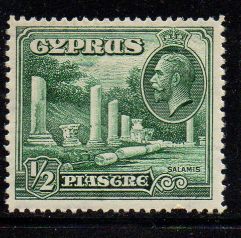 Cyprus Scott  126 1934 1/2 pi G V & Columns at Salamis stamp mint
