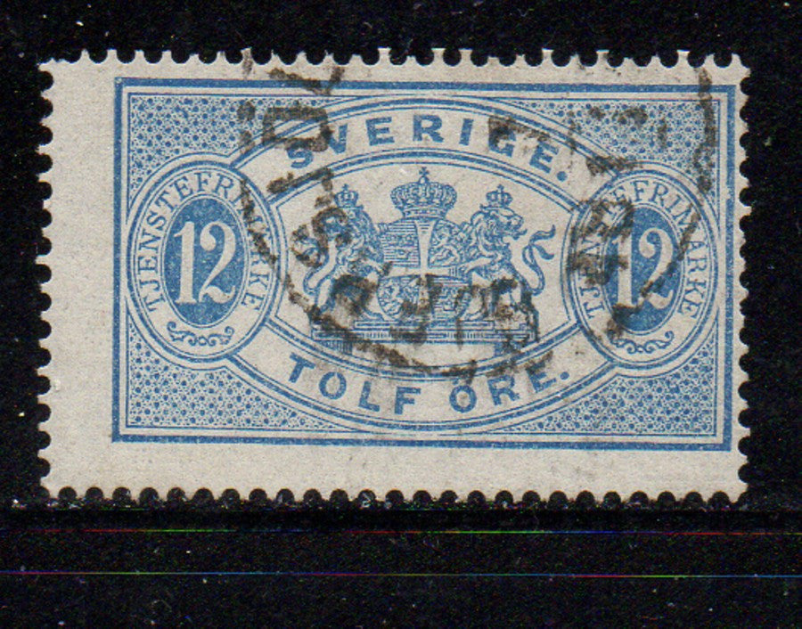 Sweden Scott  O18 1881 12 ore Official stamp used