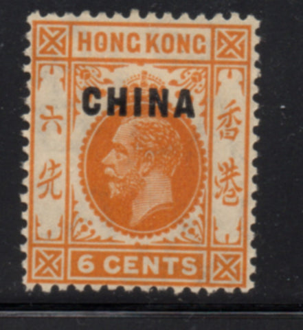 Great Britain China Sc 4 1917 6c orange G V stamp mint
