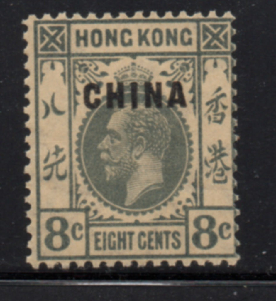 Great Britain China Sc 5 1917 8c gray G V stamp mint