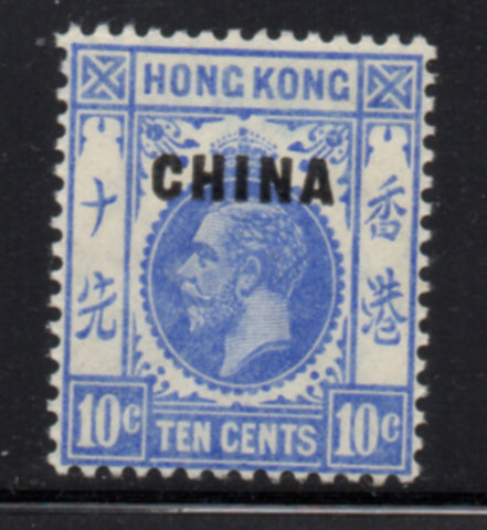 Great Britain China Sc 6 1917 10c ultramarine G V stamp mint