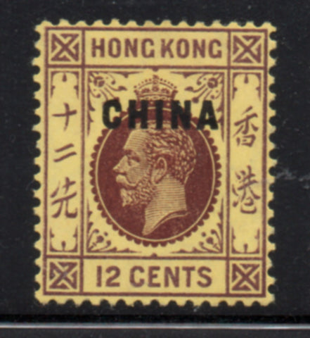 Great Britain China Sc 7 1917 12c violet G V stamp mint