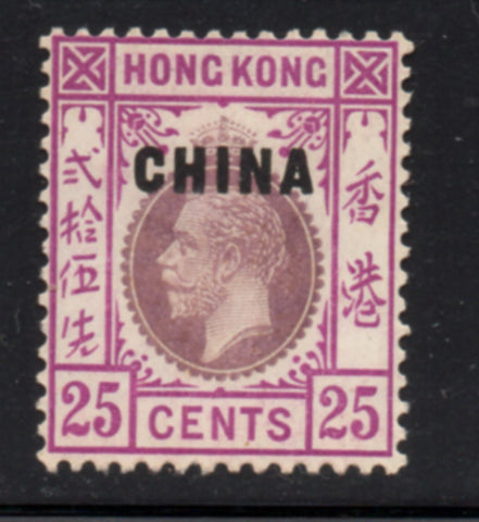 Great Britain China Sc 24 1922 25c red & dull violet G V stamp mint