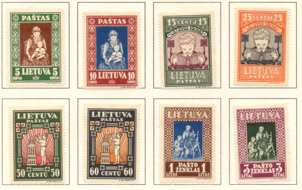Lithuania Sc 277C-77K 1933 Orphans Benefit stamp set mint