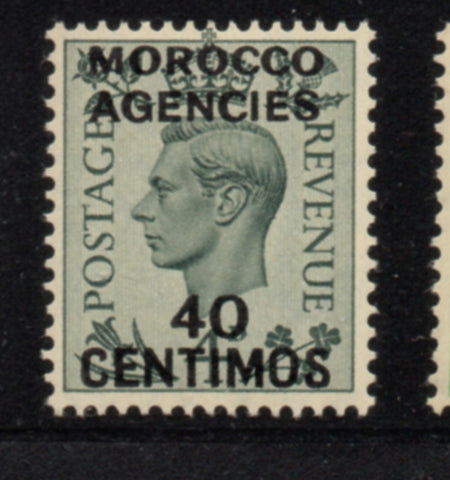 Great Britain Morocco Agencies Sc 87 1940 40 c G VI  stamp mint