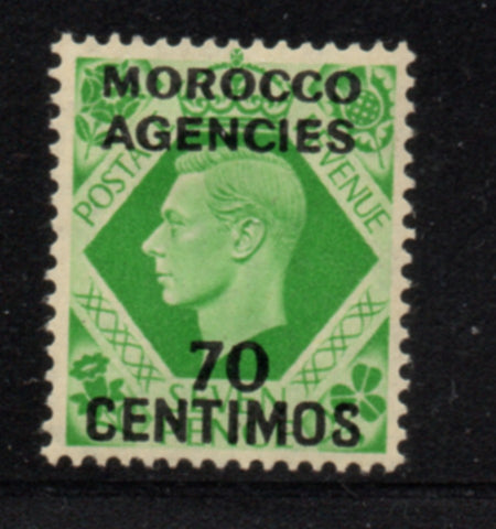 Great Britain Morocco Agencies Sc 88 1940 70 c G VI  stamp mint