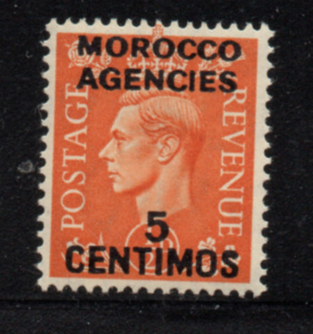 Great Britain Morocco Agencies Sc 99 1951 5c G VI  stamp mint NH