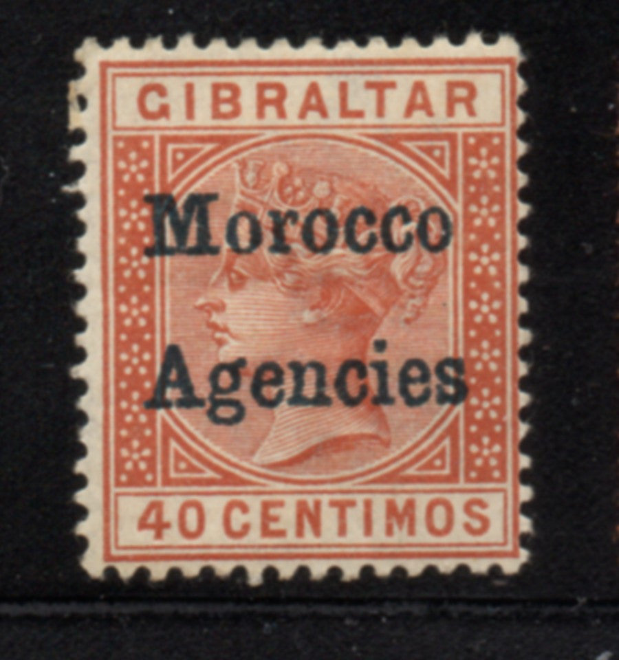 Great Britain Morocco Agencies Sc 5 1898 20 centimos stamp mint