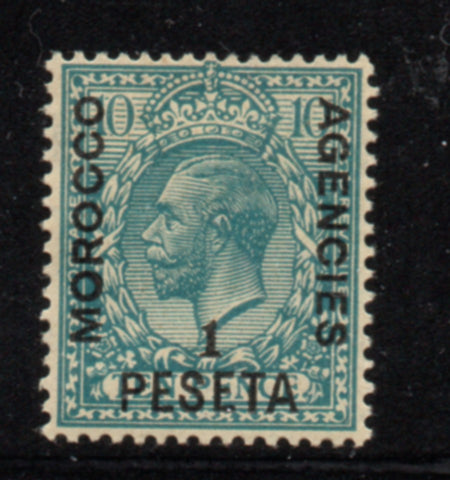 Great Britain Morocco Agencies Sc 54 1914 1 peseta G V  stamp mint