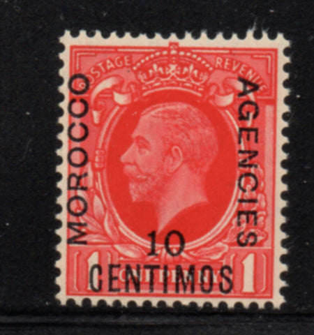 Great Britain Morocco Agencies Sc 72 1935 10 C G V  stamp mint