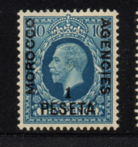 Great Britain Morocco Agencies Sc 77 1937 1p G V  stamp mint