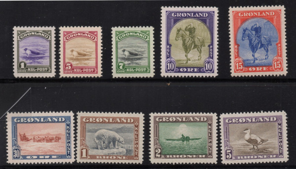 Copy of Greenland Scott  10-18 1945 Seal, King, Dogsled, Kayak,Bear long stamp set mint NH