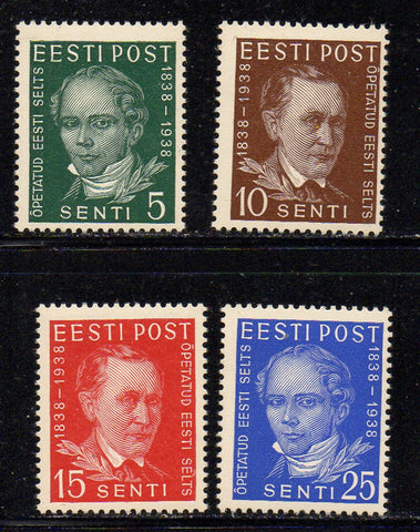 Estonia Scott 139-42 1938 Estonian Scholars stamp set mint