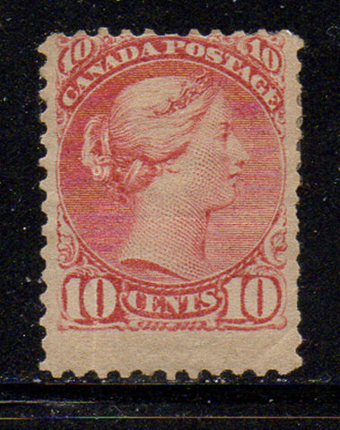 Canada Scott  45 10c brown red small Queen Victoria issue stamp mint
