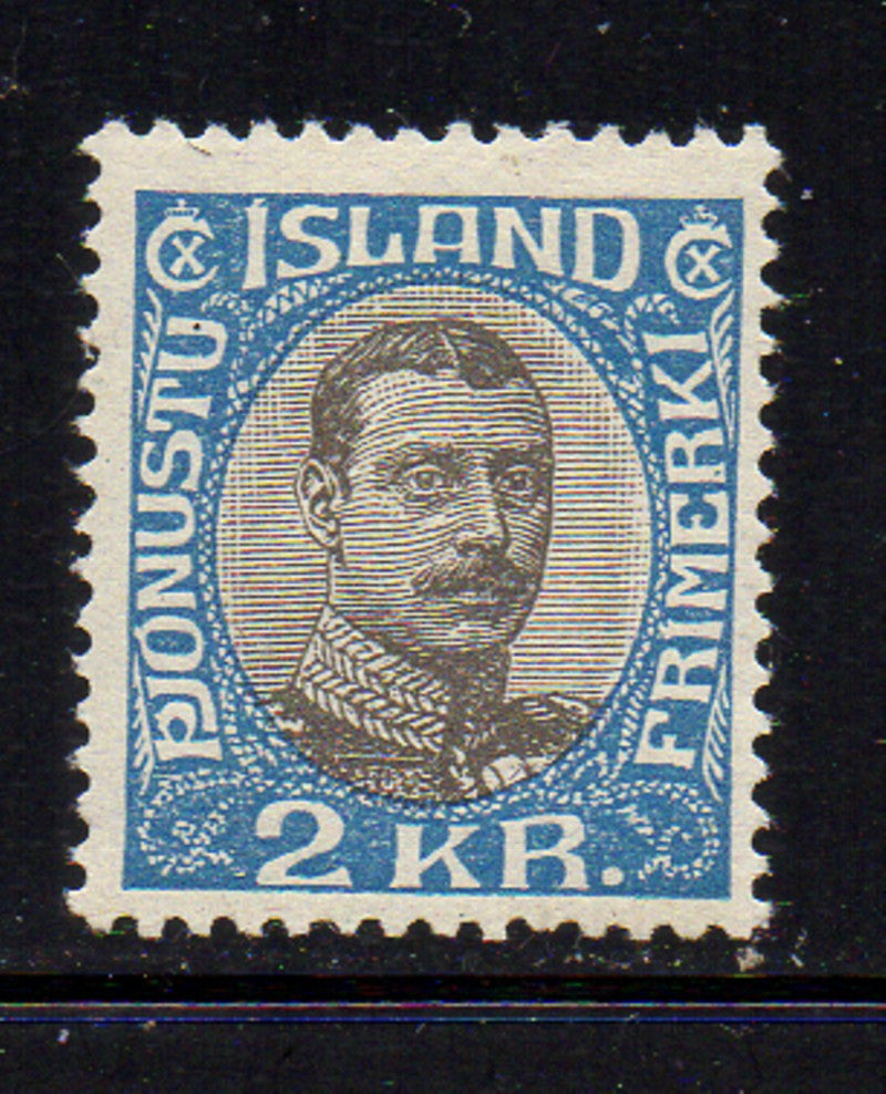 Iceland Scott O48 1920 2 kr Christian X Official stamp mint