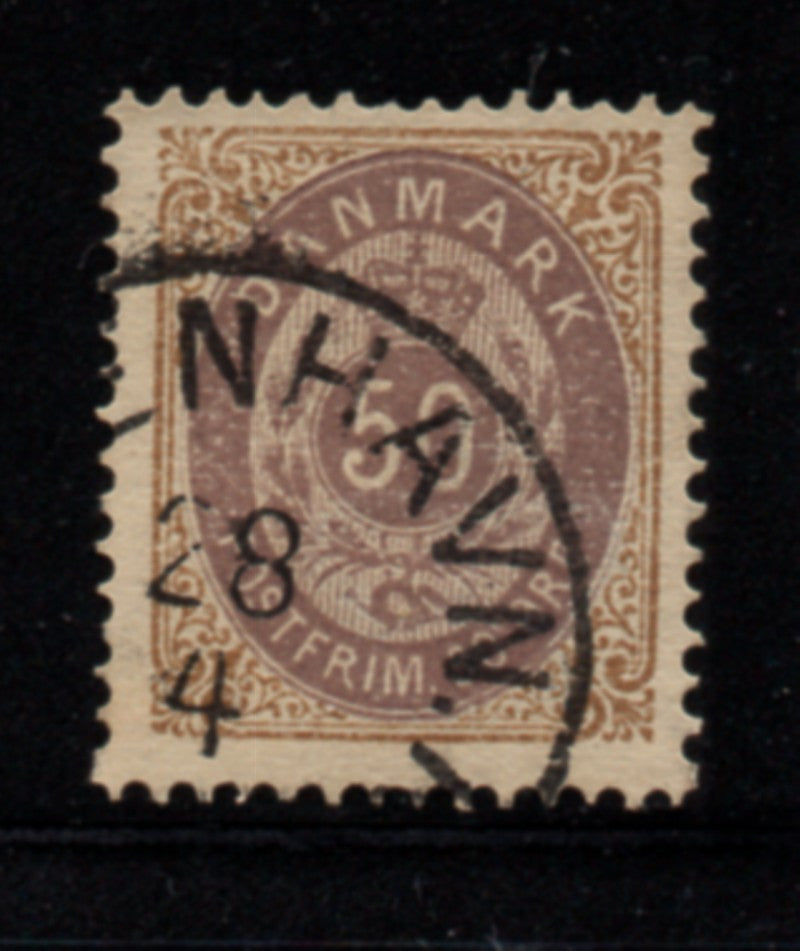 Denmark Scott  33 1875 50 ore brown & violet stamp used