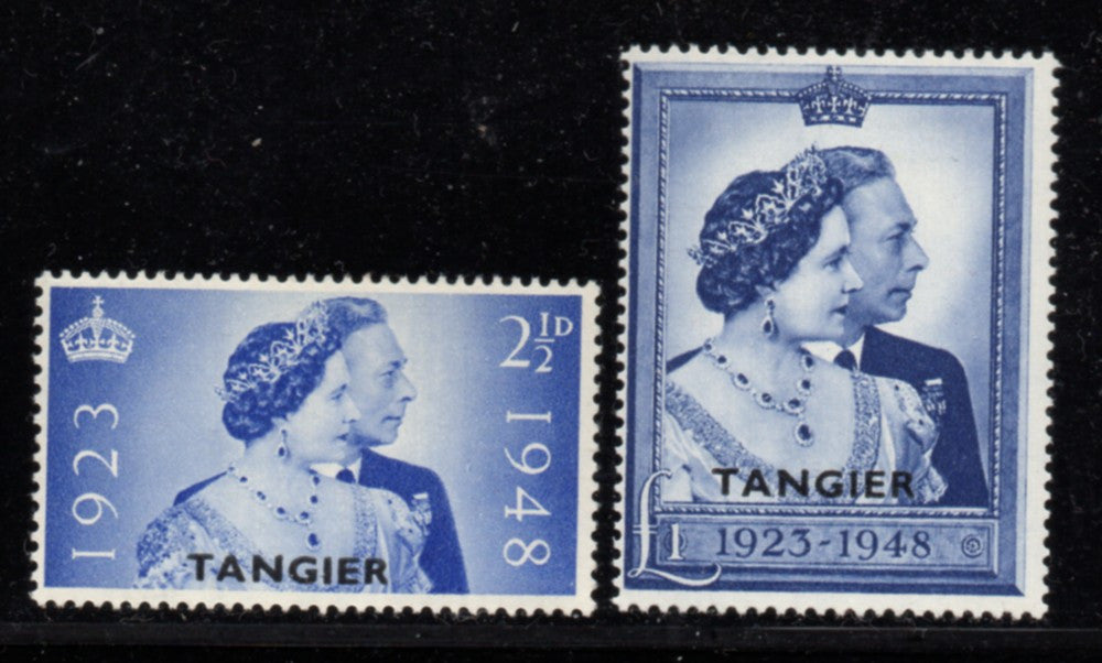 Great Britain Tangier Sc 525-6 1948 Silver Wedding stamp set mint