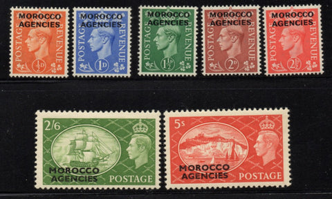 Great Britain Morocco Sc 263-9 1951 George VI stamp set mint some NH
