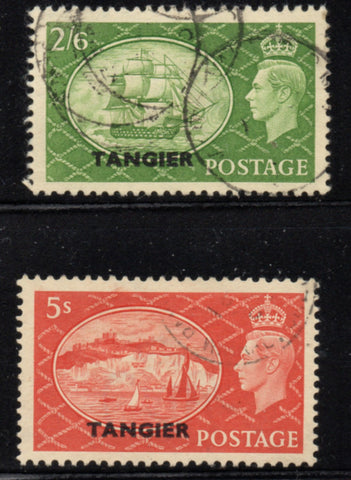 Great Britain Tangier Sc 556-57 1951 George VI High Value stamps used