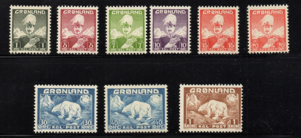 Greenland Scott  1-9 1938-1946 1st King & Polar Bear long stamp set mint