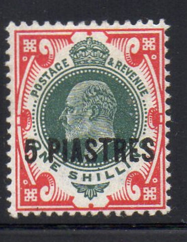 Great Britain Offices in Turkish Empire Sc 24 1905 5 piastres ovpt on 1/ E VII stamp mint