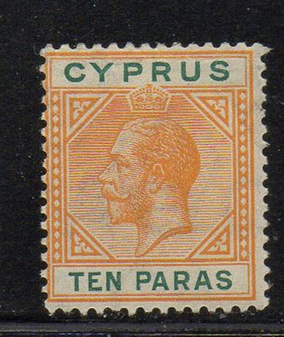 Cyprus Scott 61a 1912 10 paras or yellow & green G V stamp mint