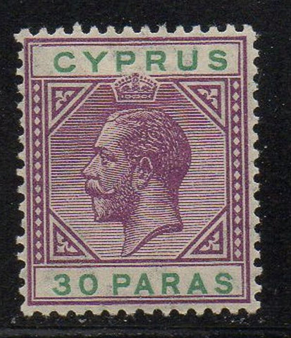 Cyprus Scott 63 1912 30 paras violet & green G V stamp mint