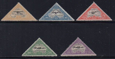 Estonia Scott  C14-18 1925 monoplane airmail  stamp set mint
