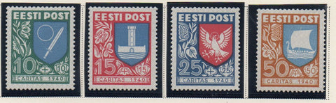 Estonia Scott  B46-49 1940 Coats of Arms stamp set mint