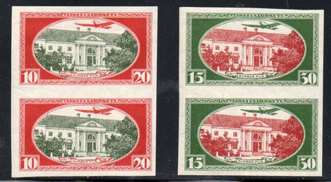 Copy of Latvia Scott  CB1a-2a 1930Durbes Castle imperf pairs stamp set mint NH